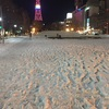 まだまだ寒い北海道に到着