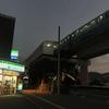 【福岡】北九州モノレールの企救丘駅からJR志井公園駅まで徒歩で移動する