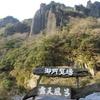立久恵峡温泉と桜の花:出雲市