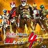 dビデオスペシャル 仮面ライダー4号