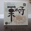 【信州土産】桜井甘精堂「栗かの子ミニ」小布施の味をぜひ