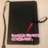 モレスキンの手帳1冊復活。最後まで使い切ろう。