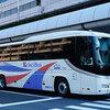 亀有駅・小岩駅・葛西駅~羽田空港