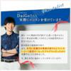 外資系金融マンが選ぶオススメのオンライン英会話:AQUESは日本人によるレッスンとサポートが魅力!その内容は?その効果は?メンタリストのDaiGoさんもレッスンを受けてるとのことです。