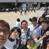 木更津総合の初戦の対戦相手が決まりました!