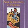 Maurice Magre『Nuit de haschich et d'opium』(モーリス・マーグル『ハシッシュと阿片の夜』)