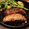 【横浜駅近くで食べられる、お手頃価格で旨い肉料理!】溶けるほどにジューシーで柔らかい『いしがまや』のハンバーグ