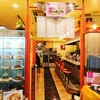グリナード永山4F 洋食屋『ロビン』