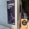 Cafe de Peru@高田馬場