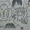 ちちの話3