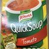 マルタでよく買ったスープと化学調味料の話