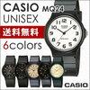 CASIO カシオ 腕時計 MQ-24-1B2/MQ-24-1B3/MQ-24-1E/MQ-24-7B2/MQ-24-9B/MQ-24-9E チープカシオ