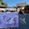 薬研藤四郎の再現刀と御朱印いろいろ 京都・建勲神社