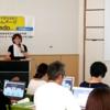 新発田商工会議所さま主催:伴走型小規模事業者支援推進事業で登壇しました