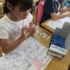 4年生:理科 キットを組み立て