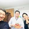 お誕生日のお祝い!