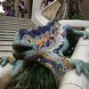 グエル公園: ガウディ建築はただの写真撮影スポットと化していた/スペイン・バルセロナ旅行記