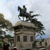 仙台家族旅行 ― 仙台城跡 ―