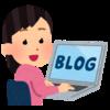 【ブログ】初心者がブログを続けるためのたった3つのコツ