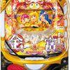 Pスーパー海物語INジャパン2 金富士バージョン スペック情報