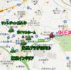 IKEAが参戦!長久手の戦いが400年ぶりに始まる。。。【イケダ惨敗の雪辱なるか】#IKEA
