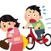 保険は車だけじゃない‼︎ 自転車、バイク保険