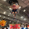 WHF2019東京!行ってきたァァ。