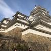 100名城・姫路城 日本一のお城!