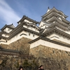 100名城・姫路城/日本一のお城!【奈良・兵庫紀行8】