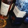 【海の味のウイスキー】タリスカー10年をレビュー!【胡椒の香り】