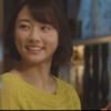 「ボク,運命の人です。」第8話〜微妙な表情の変化で誠への愛情を表現する晴子に胸キュン!〜