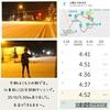 2018年12月8日(土)【マイナス8℃の朝5時台&冬道は安全に!の巻】