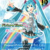 楽天限定 初音ミク Project DIVA Future Tone DX メモリアルパックの予約&在庫ありはこちら!