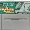 【スーパーファミコン CM】ゼルダの伝説 神々のトライフォース  (1991年) 【SNES Commercial Message  The Legend of Zelda】