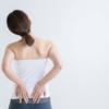 痛みの原因は股関節にあった!慢性腰痛を解消するストレッチを紹介