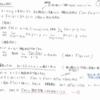特集「複素関数の質問箱」まとめ(その2)~『数学セミナー 2018年6月号』読書メモ
