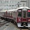 阪急、今日は何系?①305…20201023