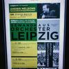 アンドリス・ネルソンス指揮 ライプツィヒ・ゲヴァントハウス管弦楽団