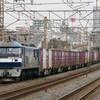 2月21日撮影 東海道線 平塚~大磯間 貨物列車5本撮影