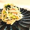 ホットクックレシピ 小松菜ともやしベーコン炒め