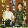 自分で癒す唄「いろはうた」 エヴァンゲリオン歌手:高橋洋子さんの声。