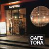 【オススメ5店】福島市(福島)にあるカフェが人気のお店