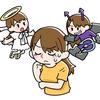 誘惑に負けて 漫画アプリインストール ピッコマ コミックBANG 少年ジャンプ系サイト