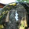 溶岩がわれてできた「鈴石(すずいわ)」 福岡県北九州市小倉南区中貫本町
