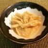 【レシピ20】生姜が余ったら作って!酒の肴、飯の供、いろいろ使える「生姜の味噌漬け」