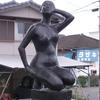 大分(1)西大分駅→若草公園 彫刻放浪:別府・大分(2)
