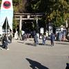 年末年始に大阪・和歌山・兵庫へ家族旅行(車で)1