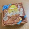 【季節限定】Meltykiss メルティーキッス とろけるモンブラン@明治