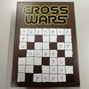 対戦型ワードパズル『クロスウォーズ』の感想