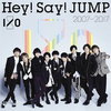 Hey!Say!JUMP楽曲大賞2007-2017